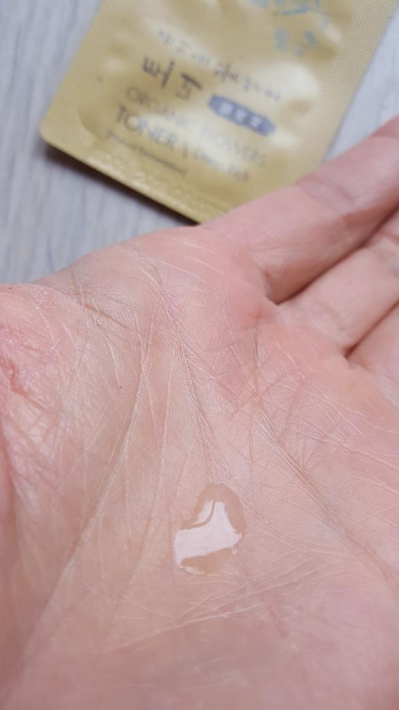 armoire-beauté-bullesdetestschezflorette (2)